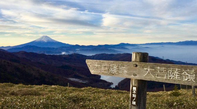 富士山の眺めがすごい!大菩薩嶺ではじめてのソロテント泊〜富士山と…熊がシカ狩り(?)