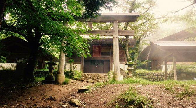 武甲山と橋立鍾乳洞〜駅から歩くとけっこう大変でした・・・
