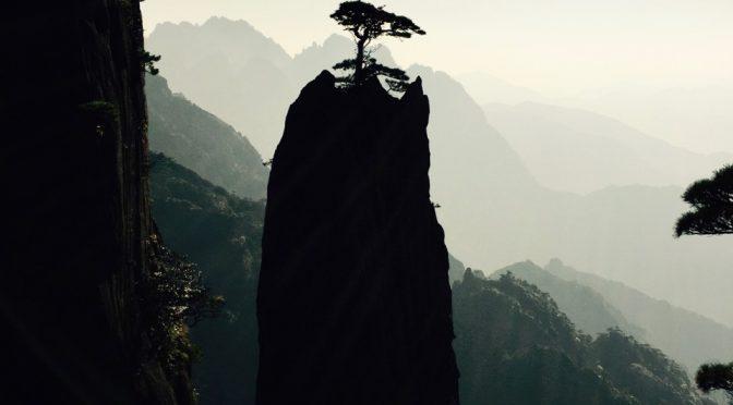 【上海近郊】中国の世界遺産景勝地 黄山を廻る 〜 その③ 西海大峡谷