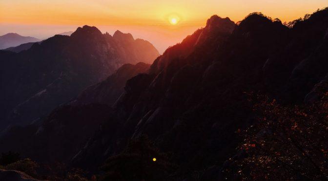 【上海近郊】中国の世界遺産景勝地 黄山を廻る 〜 その④ 黄山の夕暮れ