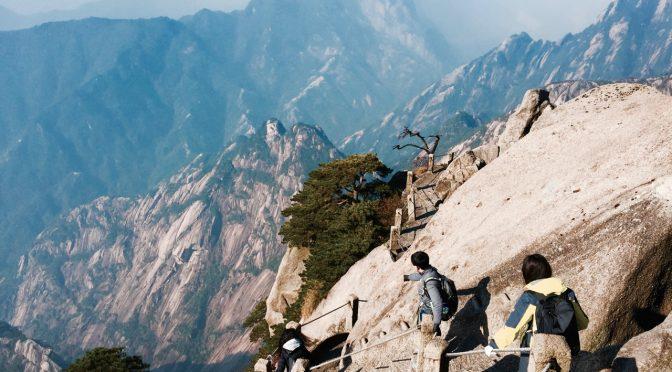 【上海近郊】中国の世界遺産景勝地 黄山を廻る 〜 その⑤  天都峰へ