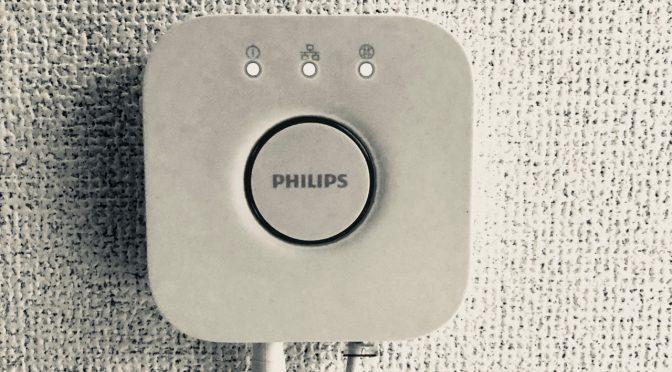 【ミニマリスト暮らし】Philips Hue スマートライトのレビュー