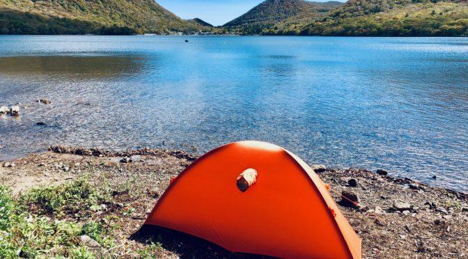 【百名山】紅葉の赤城山〜黒檜山に登って湖畔でキャンプ泊